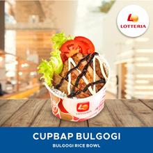 [FOOD] Cupbap Bulgogi /Lotteria