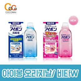 ★전염병 예방★ 아이봉 오리지널/비타W 눈세척액 500ml X 2개 세트 / 각막보호 /