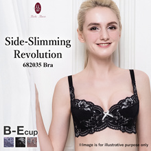 Mode Marie Dianthus Lace Demi Bra (Sizes B-E)(A57R682035)