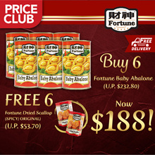 [Fortune] 6 x Fortune Baby Abalone 425g (8-10pc)+ FREE 6 x Dried Scallops 110g!!