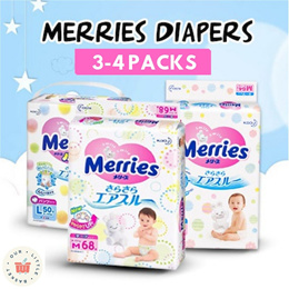 MIX AND MATCH MERRIES TRIPLE PACK MADE IN JAPAN DIAPERS From $15.33 PER PACK