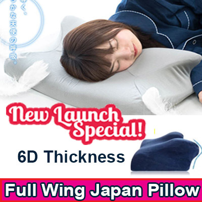 ★Popular Japan ★ 6DCurve+ Memory Pillow Butterfly Wing