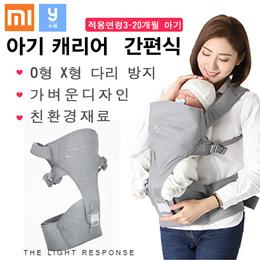 샤오미 미지아 힙시트아기띠 O/X다리 예방