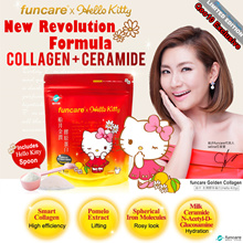 💝3+1 Free💝FUNCARE Golden Collagen with Ceramide (Limited Edition)💝金润胶原蛋白粉