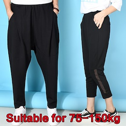 plus size pants / Suitable for 75-150kg / Black ladies pants / high quality