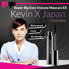 [BEAUTYMAKER]✮Super Big Eyes Volume Mascara EX 終極大眼防水濃密睫毛膏✮JAPAN NO 1 MASCARA✮Water-resistant✮Oil-resistant✮Super Waterproof✮Smudge-proof✮Sweat-proof✮Non-clumping✮Long Lasting✮