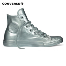 Converse Chuck Taylor All Star Metallic Rub Hi (Glacier)