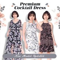 NEW! Premium Women Cocktail Dress