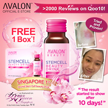 $46.58 each*!!! 女人我最大 RECOMMENDS - QOO10 No.1 BESTSELLING AVALON STEMCELL DRINK