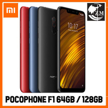 Xiaomi POCOPHONE F1 | SNAPDRAGON 845 | Export set - 1 month warranty | 4000mAh battery | DUAL CAMERA