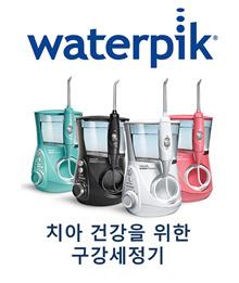 Waterpik Aquarius and Designer Series Water Flosser