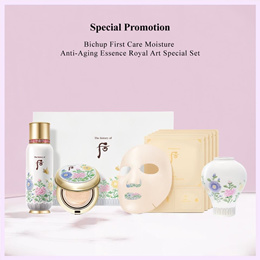 The History Of Whoo - Bichup Royal Art Special Set : Exp date 2022
