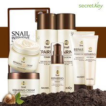 【Secret key #SNAIL REPAIRING SKIN CARE 30% OFF】Toner/Essence/Emulsion/Cream/EyeCream/Cleanser/Mask