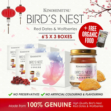 Kinohimitsu BIRD NEST w Red Dates Wolfberries bottle 6sx3- No Sugar Added (Free Organic Health Food)