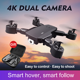 RC Drone S6000 UAV 4K Dual HD Camera Wifi FPV Quad copter Altitude Hold Mode Folding Drone Toy Gift