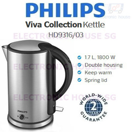 ★ Philips HD9316/03 Viva Collection Kettle 1.7L ★ (2 Years World-Wide Warranty)