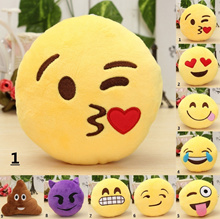 6    Cute Emoji Smiley Emoticon Round Cushion Ornament Stuffed Plush Soft Toy Pendant
