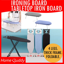[FREE Delivery!] IRONING BOARD [THICK. Height-Adjust] $33+ ■ COVER+Padding $14 ■ TABLETOP Iron $27
