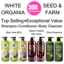 White Organia Aloe Vera 95% / Hasuo / Olive Essence Hair Shampoo / Conditioner / Body Cleanser 1500g