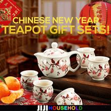 ★Teapot Gift Sets! ★Drinkware | ★Cups/ Mugs/ Tea Sets/ Filter Jugs/ Thermal Flask★