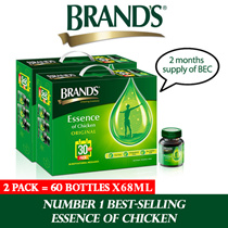 COMBINE $25 OFF COUPON! (FREE DELIVERY) U.P. $189.50 BRANDS® ESSENCE OF CHICKEN 2 Pack X 30 Bottles x 68ml