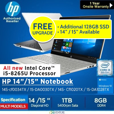 HPHP 14 / 15 Inch Laptop | Latest i5 8TH Gen 8265U Processor | 8GB Ram Free  Upgrade to 1TB HDD + 128 SSD - 1 Year Onsite Warranty