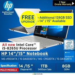 HP 14 / 15 Inch Laptop | Latest i5 8TH Gen 8265U Processor | 8GB Ram Free Upgrade to 1TB HDD + 128 SSD - 1 Year Onsite Warranty