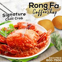 [煌兴海鲜]  Signature Crab (600-750g each) ★ 10-Cooking Style ★ 螃蟹 ★