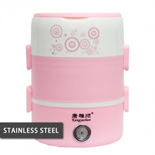 Z PLUS KYS 3 tiers Multi Purpose Electric Lunch Box Steamer (2L) (Pink) [With Stainless Steel Bowl]