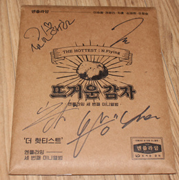 NFLYING THE HOTTEST: N.Flying 3rd Mini Album REAL SIGNED AUTOGRAPHED PROMO CD #2