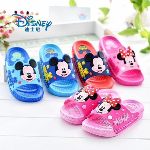 Qoo10 - New children slippers boys