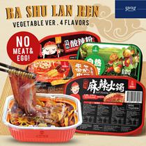 Ba Shu Lazy Mala Hotpot// Vegetable //