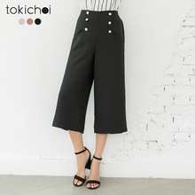 TOKICHOI - Button Detail Culottes-180339