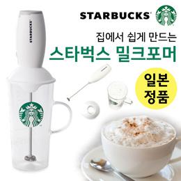 STARBUCKS 스타벅스 밀크포머+컵 350ml [우유거품기] / 스타벅스 카페음료 만들기 / 스타벅스밀크포머컵