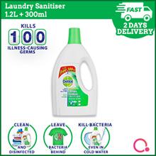 [RB Health] Dettol Laundry sanitizer fresh pine 1.2L + 300ml