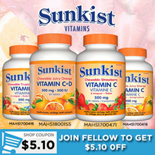 🍊Sunkist Chewable Strawberry🍓 Vitamin C 500mg (90 Tabs) FRESH STOCKS👍🏻