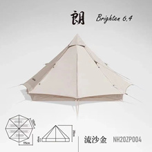 Naturehike/2020 new style/Pyramid tent/Excluding customs duties/NH20ZP004/