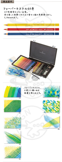 FABER-CASTELL 60 Sets ・・?・?・・・・60焙 ・・?・?・・・・・・?・?焙肄侚