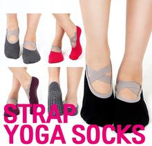 Strap Pilates Yoga Socks / Non-slip Fitness Sport Socks / Embossed Socks / Gym