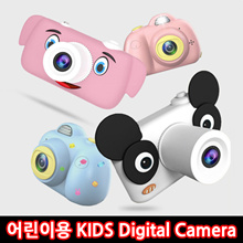 ★ Free Shipping for KIDS Digital Camera / KIDS DIGITAL CAMERA