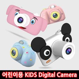 ★무료항공발송 어린이용 키즈 디지털 카메라 장난감 / KIDS DIGITAL CAMERA