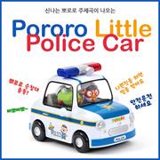 [Iconix Korea] Pororo Korea Little Police Car Toy Set for Gift