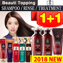 ★2018 NEW★Loss care Line★1+1★RYO★Korea No.1 Oriental Herb Hair Care Shampoo [Beauti Topping]