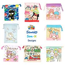 Tsum Tsum Sanrio and San X  Drawstring Pouch - New Design