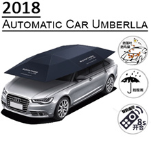 2018 Automatic Car Umbrella System Good for Open Air Parking / Picnic / Fishing / Camping