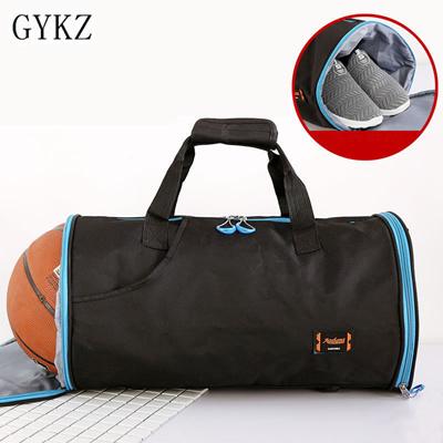 f421dcd25a Outdoor Fitness Duffle Bag Portable Basketball Bag Men Large Sport Gym Bag  Football Shoulder Bag