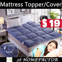 MATTRESS TOPPER /OMFORTABLE /6CM THICK /Comfortable Pad Mattress Protection