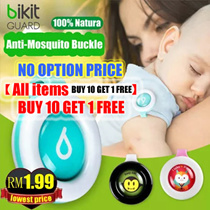 【All items BUY 10 GET 1 FREE】 Korea Bikit Guard Clip MOSQUITO Insect Repellent