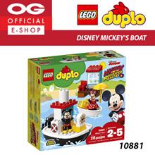LEGO Duplo Mickeys Boat 10881