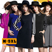 ☆ CHIC MOOD ◆Unique EU style Long Sleeve Onepiece Dress for Women◆(M-5XL) Plus Size Dress for Lady/ Modern CHIC Daily Clothing/ Work Dress- 5 models